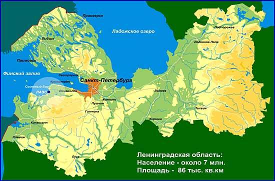 Ленинградская АЭС расположена
